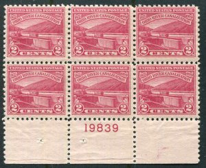 US Plate Blocks Scott# 681  Ohio River Canal 1929 MNH