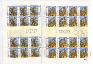 China -Scott 3980-81 - Armillary Spheres - 2011-30 - MNH- 2 X Full Sheet