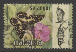 STAMP STATION PERTH Selangor #131 Butterfly Type FU