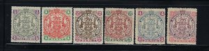 RHODESIA SCOTT #50-55 COAT OF ARMS 1897 PARTIAL SET-   MINT HINGED/LIGHT HINGED