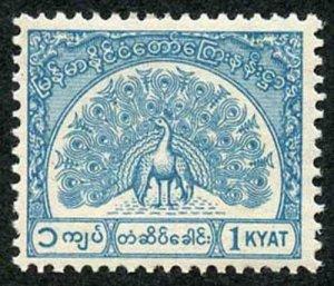 Burma Telegraph 1958 Barefoot 14 1K Turquoise U/M