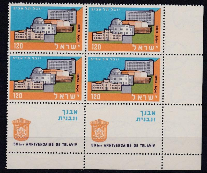 ISRAEL  1959  120PR  ANNIVERSARY TEL AVIV   BLOCK OF 4   MNH  WITH TABS
