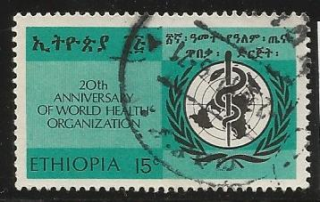 ETHIOPIA 508, USED STAMP, 20TH ANNIVERSARY WORLD HEALTH ORGANIZATION