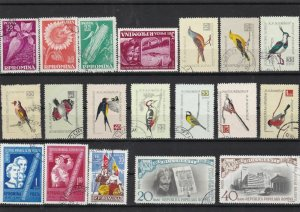 Romania Stamps Ref 14210