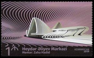 2019 Azerbaijan 1449 Forum Mass tourism in historical cities in Baku