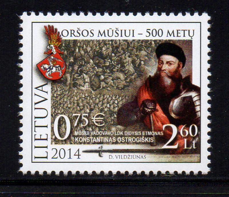 Lithuania Sc 1032 2014 Battle of Orsha stamp mint NH