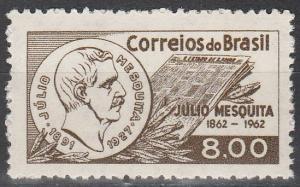 Brazil #942 MNH (S1275)