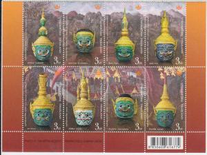 2014 Thailand Heritage Conservation Blk 8 (Scott 2806)  MNH