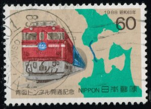 Japan #1766 Opening of Seikan Tunnel; Used (3Stars)