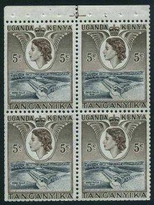 Kenya,Uganda,Tanganyika 103a booklet pane,MNH. QE II 1954.Owen Falls Dam.