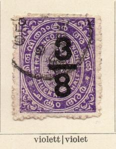 Travancore 1906 Early Issue Fine Used 3/8ch. Surcharged 322467