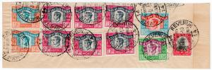 (I.B) South Africa Revenue : Duty Stamp 10/10d (inc Language Error)