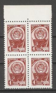 Russia/USSR 1965,Soviet Arms 4 kop Definitive Issue Block,Sc 2443A,VF MNH** V$50