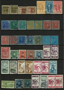 Venezuela 42 Mint and Used, some faults - G110