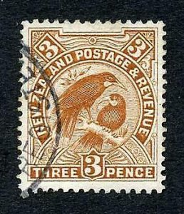 New Zealand SG383 3d Brown Perf 14 x 15 Cat 15 pounds