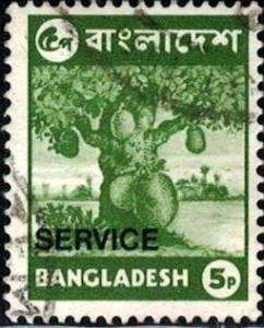 Jack Fruit, Bangladesh stamp SC#O16 used