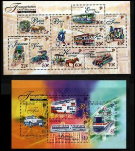 Singapore 1997 Ground Transportation Definitive Low / High Val MS MNH 788A 793a