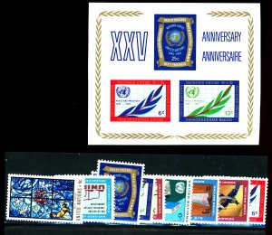 UNITED NATIONS #180, 183-187, 208-212 SET OF 10 STAMPS MNH