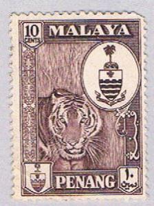 Malaya Penang 61 Used State crest (BP22818)