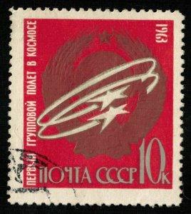 Space, 1963, 10 kop (T-6604)