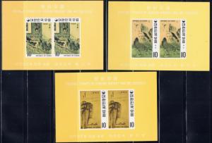 South Korea 721a-23a MNH 1970 souvenir sheets