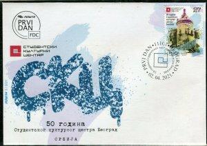 1595 - Serbia 2021 - The Student Cultural Centre Belgrade - FDC