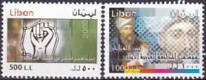 Lebanon #550, 552 MNH  CV $5.50 (Z3023)