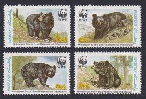 Pakistan WWF Himalayan Black Bear 4v SG#780-783 MI#759-762 SC#719 a-d
