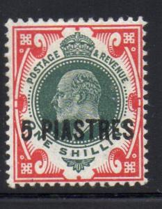 Great Britain Turkish Empire Sc 24 1905 5 piastres  ovpt on 1/ E VII stamp mint