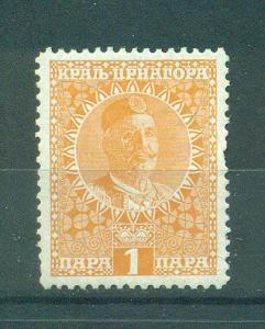 Montenegro sc# 99 mh cat value $.65