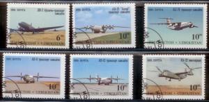 Uzbekistan 1995 Planes SC# 88-93 CTO