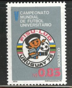 Uruguay Scott 965 MNH** 1976 Stamp