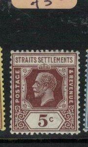Malaya, Straits Settlements SG 116 MOG (1exb)