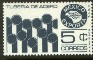 MEXICO Exporta 1109, 5cents Steel pipes, unwmkd paper 1. MINT, NH. F-VF.