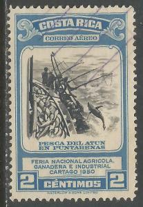 COSTA RICA C198 VFU I858-2