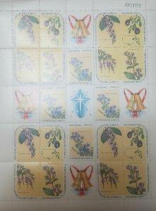 O) 1969 CUBA -CARIBBEAN, SPANISH ANTILLES, CHRISTMAS, FLOWERING PLANTS - PLUMBAG