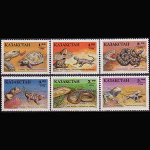 KAZAKHSTAN 1994 - Scott# 83-8 Reptiles Set of 6 NH