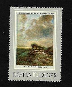 CCCP 1971 - MNH - Scott #3900 *