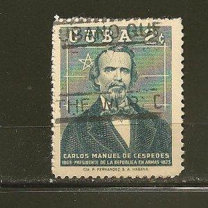 Cuba Carlos Manuel de Cespedes Used
