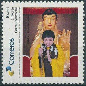 Brazil 2021 MNH Religion Stamps Dorje Chang Buddha III Buddhism People 1v Set