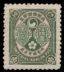 KOREA #31, 50ch olive green & pink, og, LH, scarce and VF, Scott $500.00