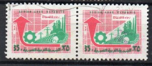 SYRIA - 1970 - AGRICULTURE AND INDUSTRY - Used - 35p x 2 -