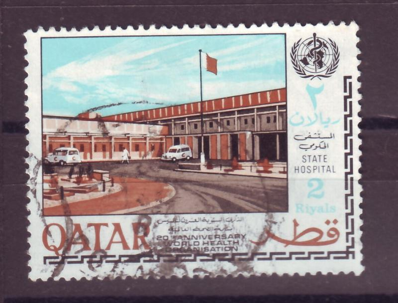 J14980 JLstamps 1968 qatar part of set used #139 hospital