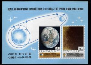 Russia Scott 3683 MNH** 1969  space souvenir sheet