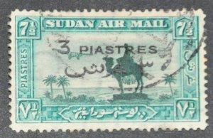 DYNAMITE Stamps: Sudan Scott #C33  – USED