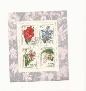1971 Souvenir Sheet Tropical Flowers #3929