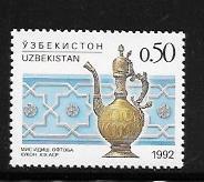 Uzbekistan #6 MNH Single
