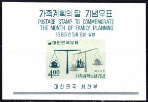 Korea Scott 471a  F to VF mint OG NH.
