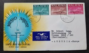 Malaysia Opening Of National Mosque KL Islamic 1965 (FDC) *addressed *see scan