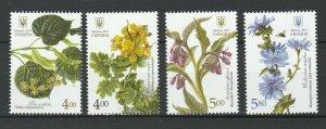Ukraine 2017 Flowers 4 MNH stamps